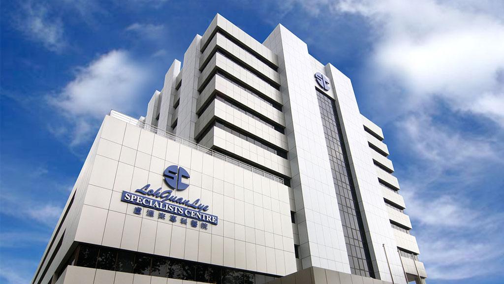 Loh Guan Lye Hospital